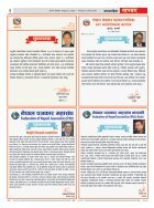 Final_tandav news @Falgun-28 - Page 2
