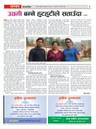 Final_tandav news @Falgun-28 - Page 3