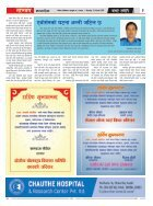 Final_tandav news @Falgun-28 - Page 5