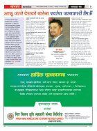 Final_tandav news @Falgun-28 - Page 7