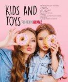 Kids&more1 - Seite 2