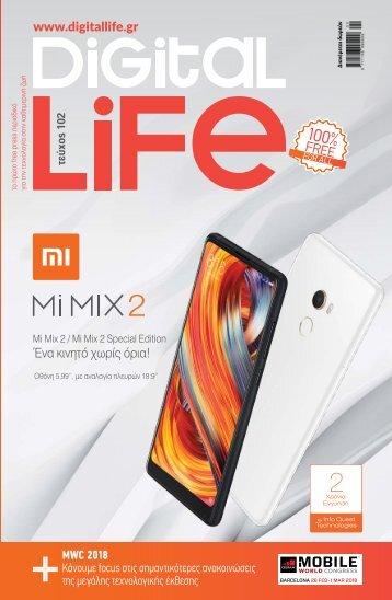 Digital Life - Τεύχος 102