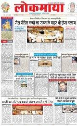 Bhopal 22/03/2018
