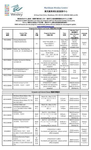 program schedule 2018 Mar 21