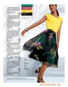 madlen_odezhda - Page 7