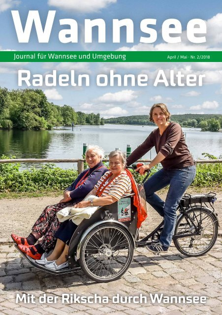 Wannsee Journal Nr. 2/2018