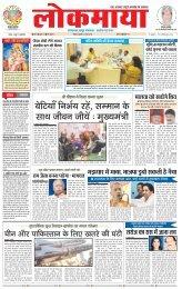 Bhopal 23/03/2018