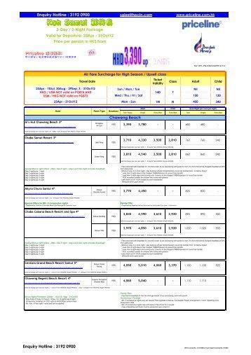 Koh Samui Koh Samui - Priceline.com.hk