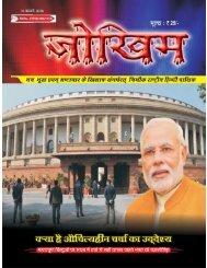 Hindi 15th Feb 2018