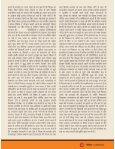 Hindi 15th Feb 2018 - Page 7