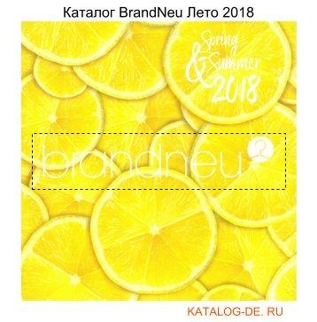 Каталог brandneu Весна-Лето 2018.Заказывай на www.katalog-de.ru или по тел. +74955404248.
