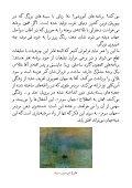 سرمایهداری و هنر، یا  آنها قیمت را میدانند ولی نه ارزش را - Page 5