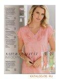Каталог одежды  mona Весна-Лето 2018.Заказывай на www.katalog-de.ru или по тел. +74955404248. - Page 3