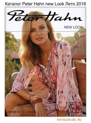 Каталог peter  han Лето 2018.Заказывай на www.katalog-de.ru или по тел. +74955404248.