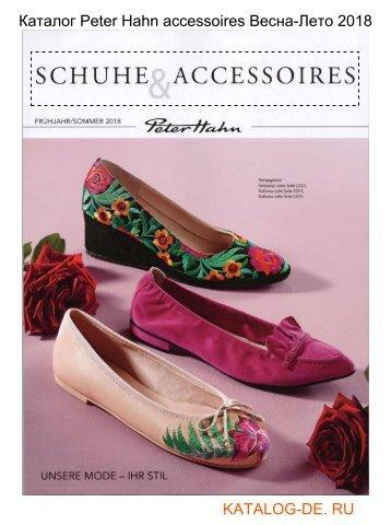 Журнал www peterhahn de.Заказывай на www.katalog-de.ru или по тел. +74955404248.