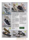 Журнал www peterhahn de.Заказывай на www.katalog-de.ru или по тел. +74955404248. - Page 3