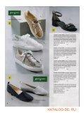 Журнал www peterhahn de.Заказывай на www.katalog-de.ru или по тел. +74955404248. - Page 7