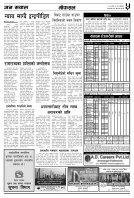 merged (9) - Page 5