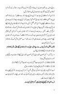 Talash e Shabe Qadr - Matlooba Tareeqe kaar  - Page 5