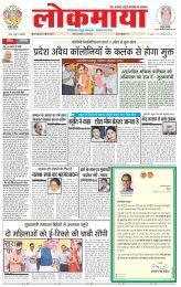 Bhopal 27/03/2018