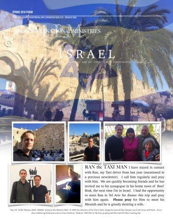 Israel Purim 2018 MIM