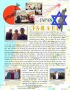 Israel Purim 2018 MIM  - Page 3