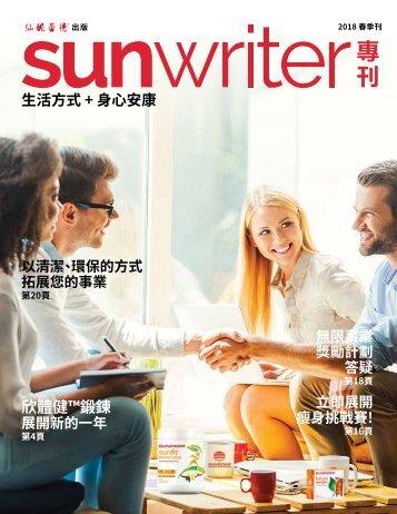 SunWriter