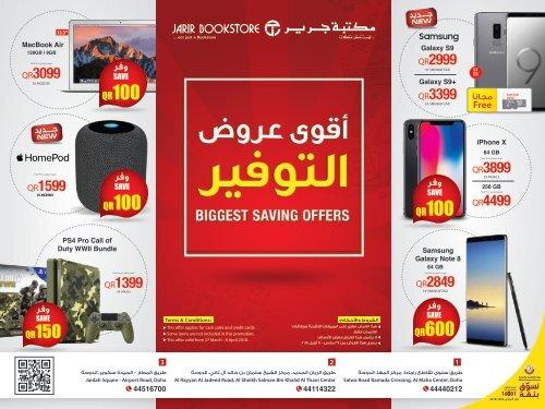 jarir-IT-flyer-qatar