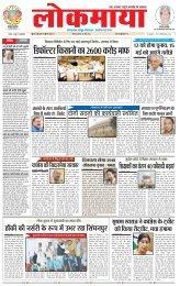 Bhopal 28/03/2018