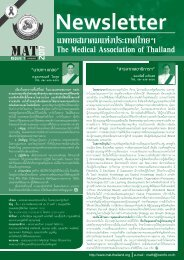 The Medical News 04_2_2560 (1)