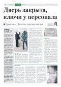 BONUS №10(275) - Page 4