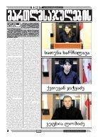 qronika+230 - Page 2