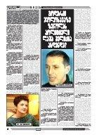 qronika+230 - Page 4