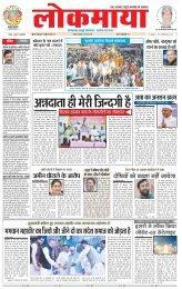 Bhopal 30/03/2018