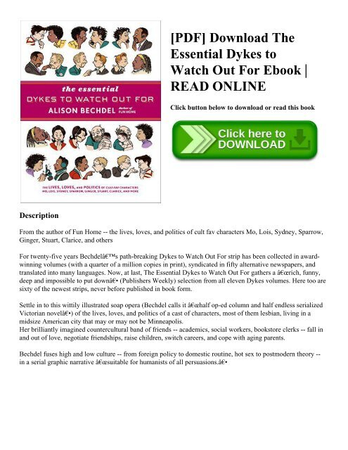PDF] Download The Essential Dykes to Watch Out For Ebook