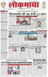 Bhopal 31/03/2018