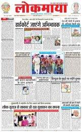bhopal 01/04/2018