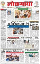 Bhopal 02/04/2018
