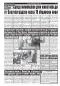 str_01_str_24(5) - Page 4
