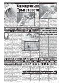 str_01_str_24(5) - Page 6