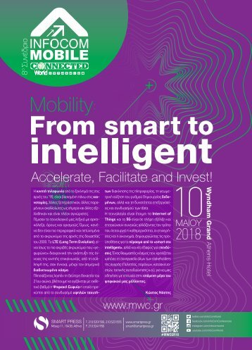 8th MOBILE CONNECTED WORLD
