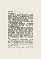 36 ΕΤΗ ΜΕΤΑΞΥ ΕΣΣΔ & ΕΛΛΑΔΟΣ ΠΡΟ ΤΟΥ ΜΙΚΡΟΦΩΝΟΥ - Page 4