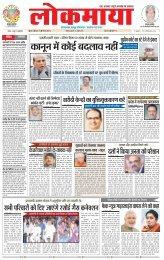 Bhopal 04/03/2018