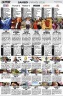 Le P'tit Zappeur - Bretagnesud #482 - Page 6