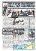 str_01_str_24(8) - Page 2