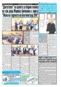 str_01_str_24(8) - Page 3