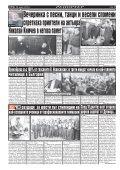 str_01_str_24(8) - Page 6