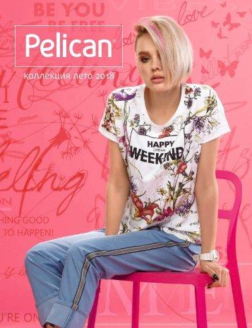 Каталог женской одежды Pelican Лето 2018