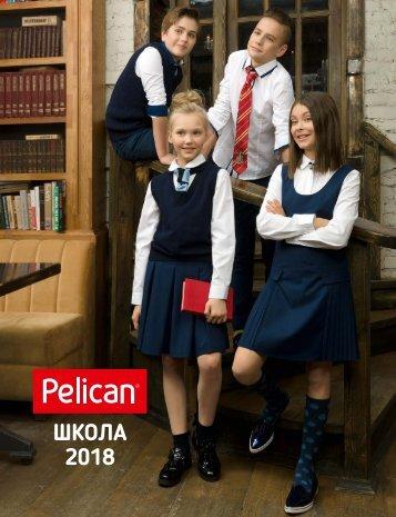 Каталог Детской одежды Pelican Школа 2018.