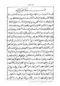 ٣٤- الادلة القواطع ويليه فتاوى علماء الهند على منع الخطبة - Page 2